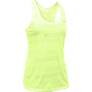 Under Armour Threadborne Train Tank - 1289519